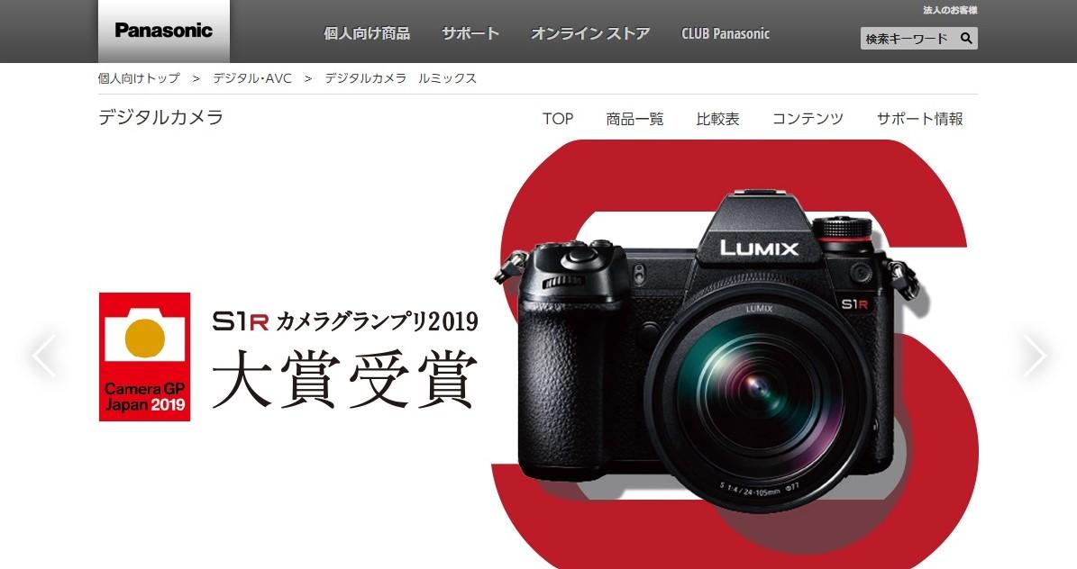 一眼 レフ web カメラ 化 ニコンのミラーレス・デジタル一眼レフカメラをWebカメラとして使用可...