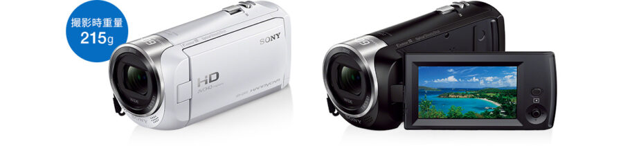SONY HDR-CX470の画像