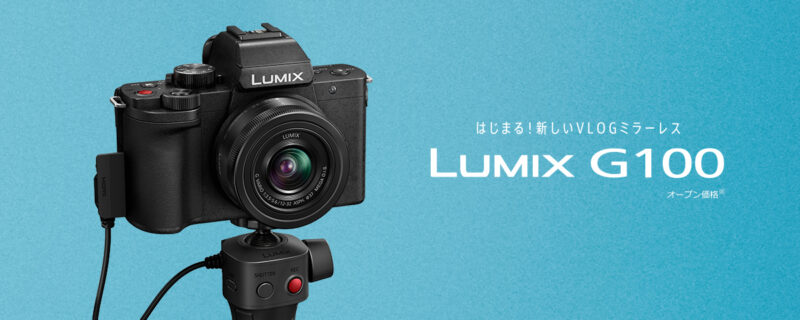 LUMIX DC-G100Vの画像