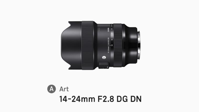 SIGMA 14-24mm F2.8 DG DNの写真