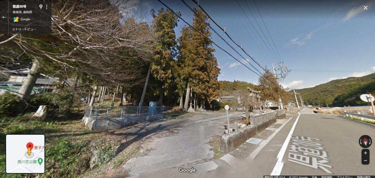 君子方神社の写真
