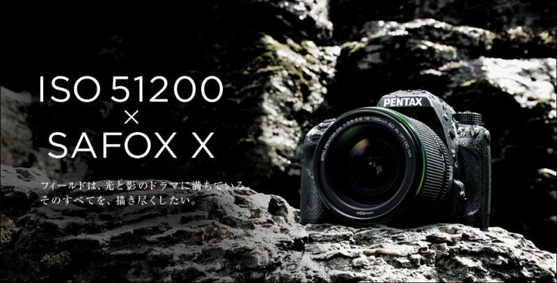 PENTAX K-5IIの画像