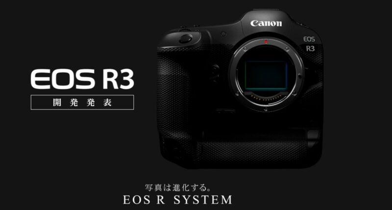 Canon EOS R3の画像