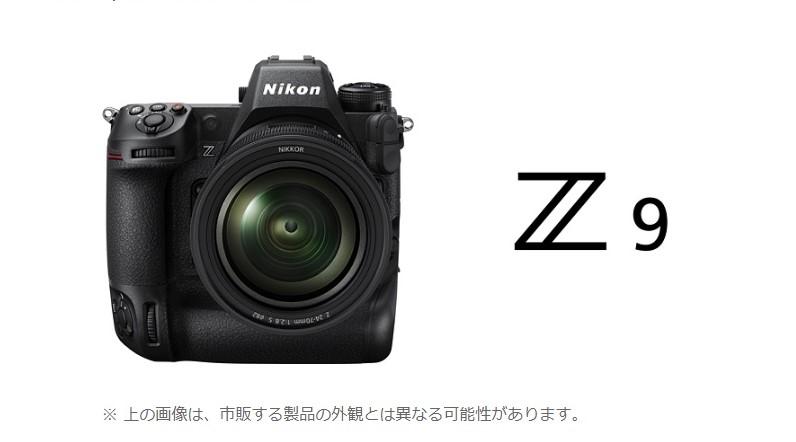Nikon Z9の画像