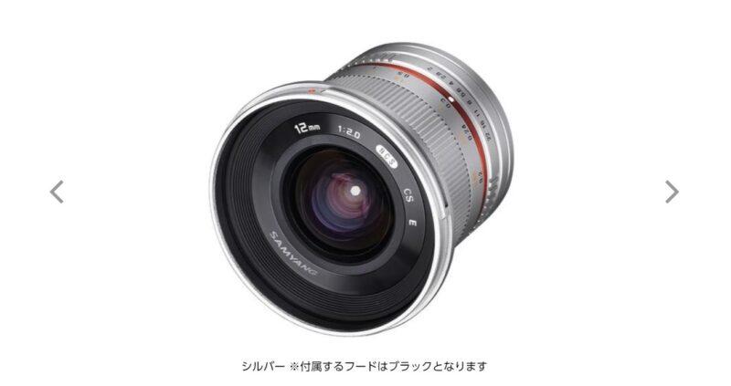 12mm F2.0 NCS CSの画像