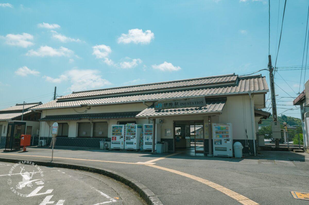 竜とそばかすの姫のロケ地「伊野駅」