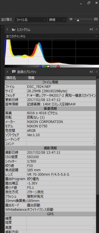 Photo ExpressViewerの画像