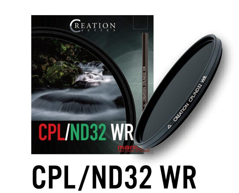 マルミ光機CPL/ND32 WRの画像