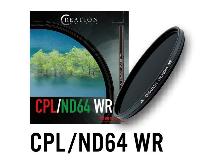 マルミ光機のCPL/ND32 WRの画像