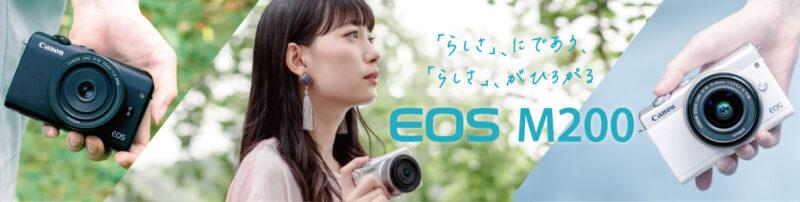 Canon EOS M200の画像